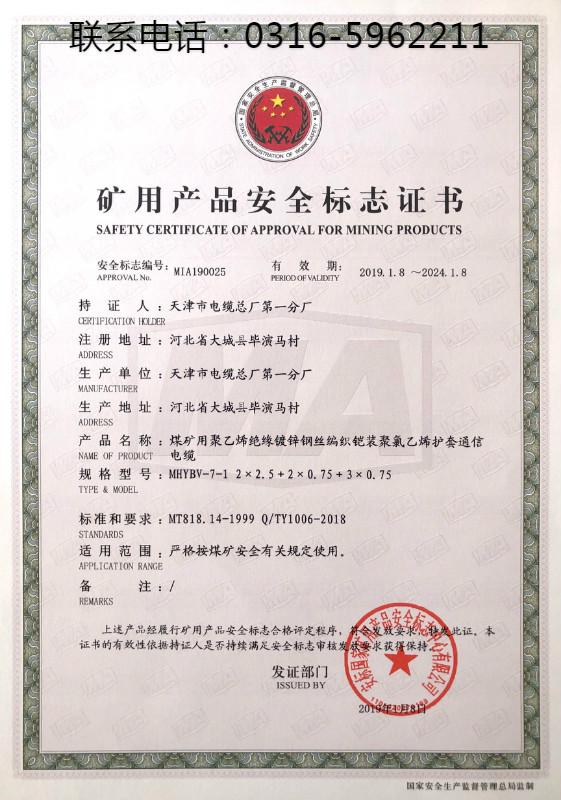 MHYBV-7-1.jpg