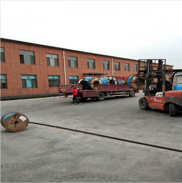 天津市电缆总厂第一分厂 (18).png