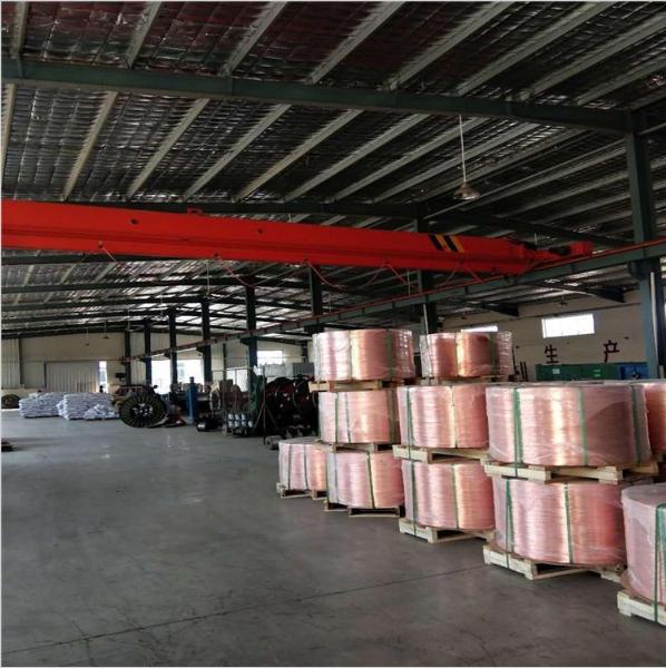 天津市电缆总厂第一分厂 (22).png